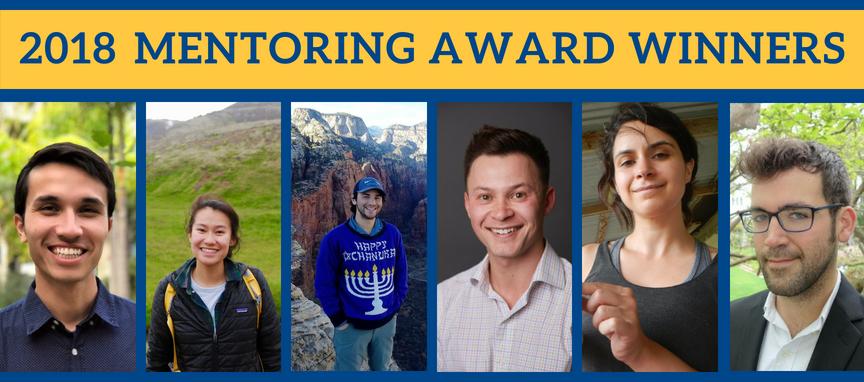 2018 Mentoring Awards
