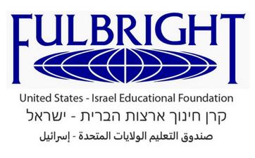 Fulbright Israel Thumbnail