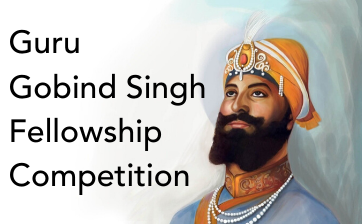 Guru Gobind Singh Fellowship Competition thumbnail