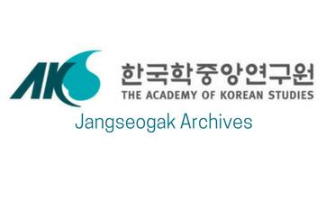 Jangseogak Archives Thumbnail