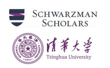 Schwarzman Scholars Thumbnail