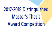 Thesis Competition