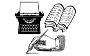 WritingThumbnail